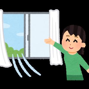 窓の開け閉め/ジジ様👴🏻VS私