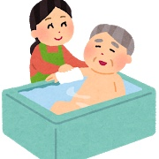 ババ様👵🏻訪問入浴②