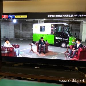 TV erさん、TBSさん、ありがとう!!(TT∀TT)