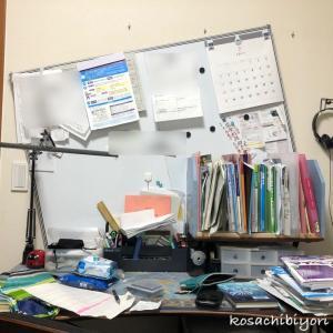【子ども部屋改良④】ホワイトボードと机周り
