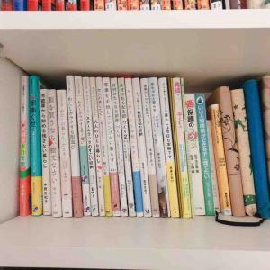 読書タイムはこの本棚から