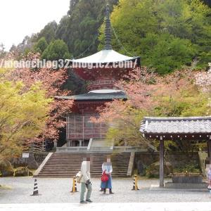 2020年春 法輪寺(嵐山)