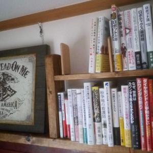 【賃貸DIY】手作り書店・棚板を追加します。