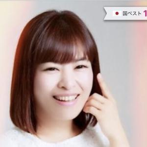 平川祐姫子のプロフィール