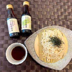 更科堀井さんのお蕎麦