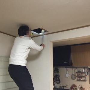 破壊検査でキッチンの天井を壊した!破壊検査ってなに?