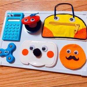 【作り方紹介】おうち遊びや外出に!手作りセンサリーボード‼️