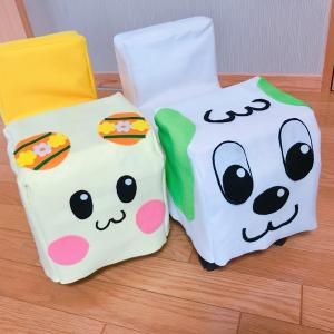 【作り方紹介】牛乳パックカーのカバーの作り方
