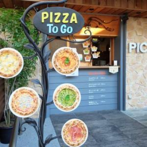 PICO江ノ島店でピザ ランチ!テイクアウトや片手で食べ歩きできるピザもおすすめ