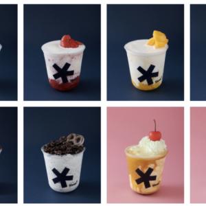 【長谷】ミルクシェイク専門店 ブルームプレミアムシェイク&エスプレッソが8/8オープン!