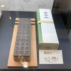 豊島屋の鎌倉山がお土産におすすめ!帰省で祖父母のお家にもっていきました!
