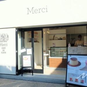 Merci CAFE DE FLEUR|鎌倉小町通り人気カフェ フルールの手作りプリンお持ち帰り専門店