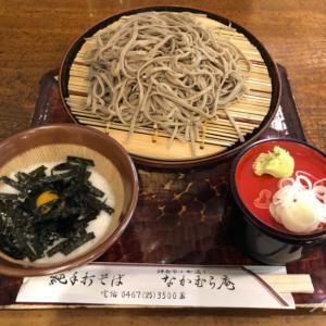 なかむら庵|鎌倉小町通りの創業50年以上老舗の蕎麦屋で食べる信州手打ちそば