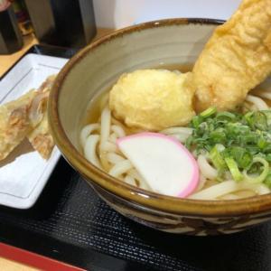 鎌倉うどん川ひろ|裏小町にオープンしたうどん専門店で食べてきた!
