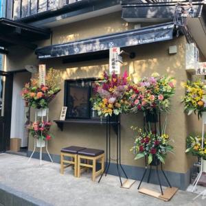 井上商店|うどんと天ぷら定食のお店が鎌倉小町通りに10/25オープン!