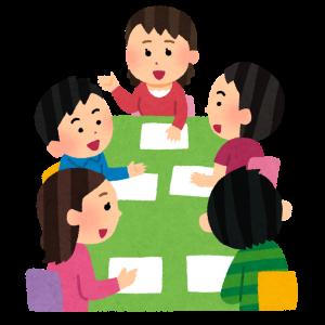 バジリスク絆2導入初日対策委員会