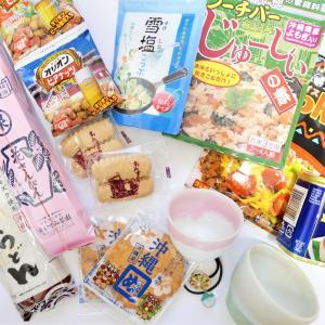 【沖縄・お土産】お菓子から雑貨まで20個紹介しちゃいます!