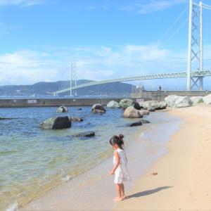 神戸市垂水区「アジュール舞子」海水浴場~2019年7月・子連れおでかけ~