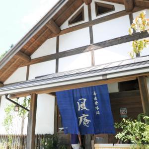 奈良県十津川村「そば処 風庵」でランチ~2020年8月・子連れ旅行~