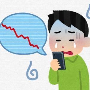 「TOPIX1%超下落」10月22日上昇材料まとめ