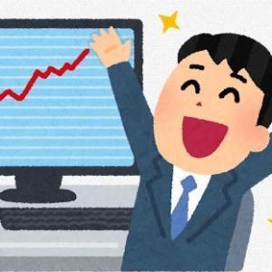 「日経平均はコロナ禍後の高値更新!」前澤友作が株に参戦!8月13日上昇材料まとめ