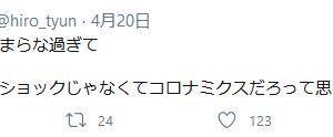 「ついに現物終値で22000円到達!」6月1日上昇材料まとめ
