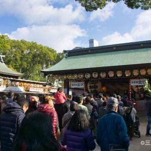 十日恵比須神社で芸姑さん達の徒歩詣りを見てきた