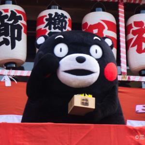 くまモンの豆まき~櫛田神社節分祭~