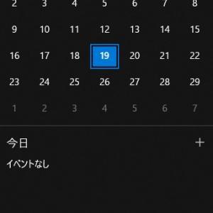 Windows10のカレンダーとGoogleカレンダーを同期する方法