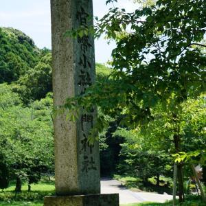【鬼滅の刃の聖地】宝満山竈門(かまど)神社の基本データ