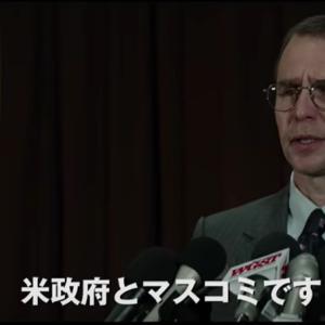 『リチャード・ジュエル』を見る前に見ておきたい映画4選