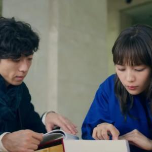 映画感想『九月の恋と出会うまで』エアコン穴からのタイムボイスで繋がる不思議な恋
