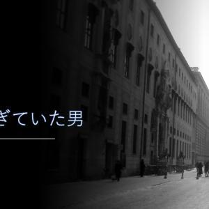 『知りすぎていた男』「ケ・セラ・セラ」ヒッチコック的はじめ:動画配信・映画感想あらすじ考察