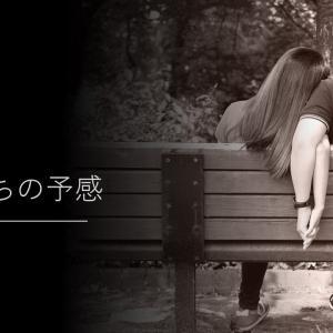『恋人達の予感』やっぱね!友情の前に男女!恋人よりも大切な人ってなんだろね?深い恋愛テーマ映画:動画配信・映画感想あらすじ考察