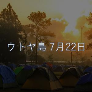 『ウトヤ島 7月22日』ホラーより怖い実話!シングルショット(1カット)72分間の恐怖:コラム的映画あらすじ評価感想・動画配信
