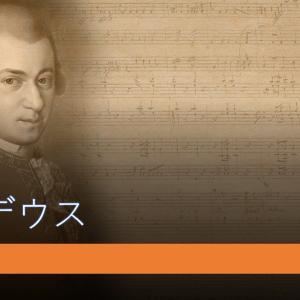 『アマデウス』アカデミーを席巻した歴史ミステリー!音楽を愛した男と愛された男:動画配信・映画感想あらすじ考察