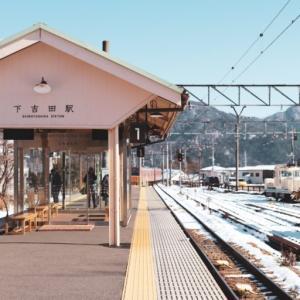 東京から2時間の田舎、山梨の魅力