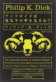 「電気羊はアンドロイドの夢を見るか」「夜は短し歩けよ乙女」「月に寄り添う乙女の作法」←こういうの