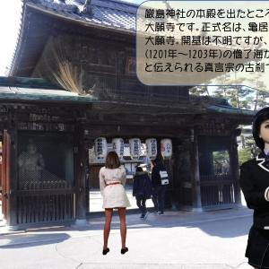 宮島からのレポート その3 今回は、大願寺を紹介します
