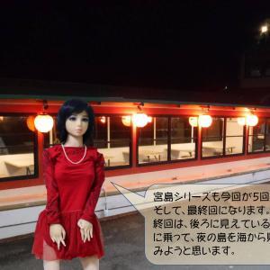 宮島からのレポート、その5であり最終回です。今回は、ナイトクルーズがメインです。