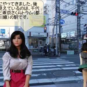 エイミーが、荒川区東尾久にある満光寺をレポートします。