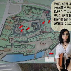 甲府シリーズ その4。甲府城跡(鶴舞城公園)をエイミーがレポートします。(2/2)