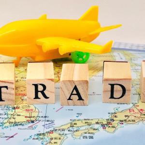 初心者必見、たった1記事で関税がまるわかり|中国輸入転売の費用