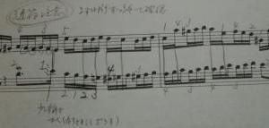 ピアノレッスン(今までの練習は何だったのか?)