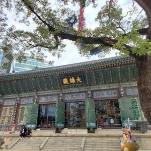 歴史ある仏教のお寺、曹渓寺を解説!!