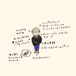今日のパリジェンヌ (n° 1)