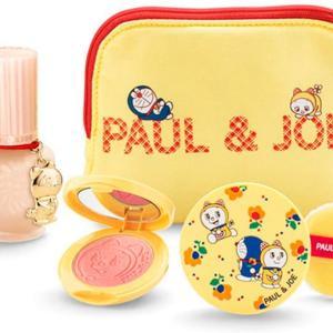 ポール&ジョーのドラえもんクリスマスコフレがかわいい♪