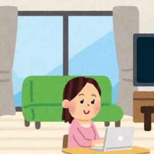 「新型コロナウィルスと在宅勤務」そしてどうあるべきか。