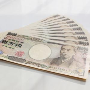 給付金10万円、何に使いますか?