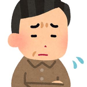 頭が割れるような激しい頭痛で仕事ができない:原因不明の頭痛